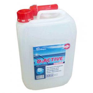 O2Active-средство для дезинфекции бассейнов 30л.