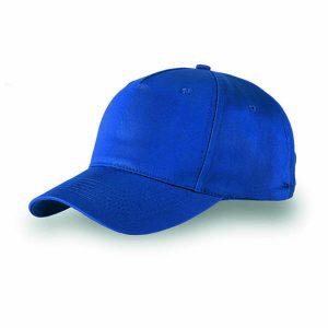 Кепка-бейсболка,цвет:васильковый (размер регулирируемый)