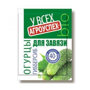 ГИББЕРСИБ для завязи Огурец 0,1г концентрат (50/300)