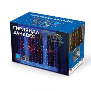 гирлянда Neon-Night ДОЖДЬ 235-053 синий 2,5*2 м