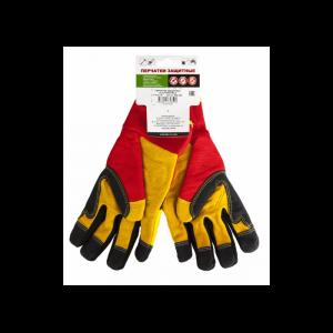перчатки DDE COMFORT XL