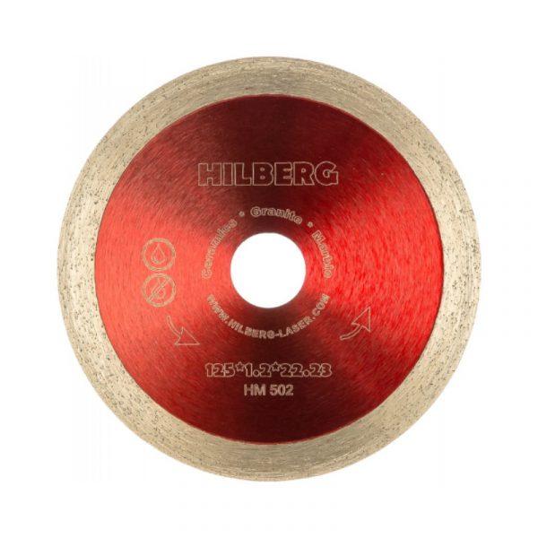 диск алм. Hilberg сплошной ультратонкий 125x8x22.23x1.2мм